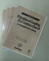 21世紀型教会を導く原則 DVD8枚セット